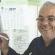 Mario Mutzette, DSC CFE-CGC smart France